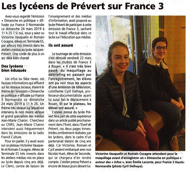 Lycee Jacques Prevert